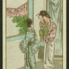 [Woman holding child speaks to another woman in front of a window.]