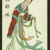 A famous beauty of the Chou Dynasty, 1122 - 249 B.C.