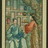[Servant brings tea to woman.]