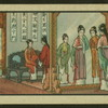 [Domestic scene, women in front of mirror.]
