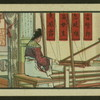 [Woman works ancient Chinese loom.]