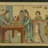 [Dinner scene, four people.]