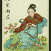 [Woman sitting among flowers.]