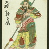 [Warrior with spear.]