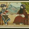Chinese story
