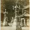 Bronze lanterns & fountains at Katasi