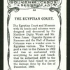 The Egyptian court.