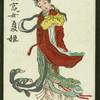 Lady-in-waiting, Chou Dynasty, 1122-249 B.C.
