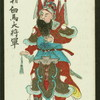 General of Ming Dynasty, 1368 - 1644 A.D.