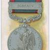 Sutlej, 1845-6.