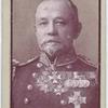 Admiral Sir Percy Scott.