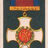 Distinguished Service Order.