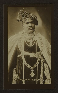 The Maharaja of Kohlapur.