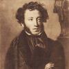 Portrait of Alexander Pushkin.