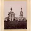 Prikhodskaia tserkov Rozhdestva Khristova v Sergievskom posadie.