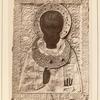 Ikona Sviatitelia Nikolaia Chudotvortsa No. 4. keleinaia Pr. Sergiia