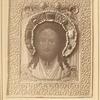 Ikona Nerukotvoennago Obraza Spasiteleva No. 1. drevniaia.
