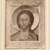 Ikona De-Iisus, No. 47 na trekh dskakh.