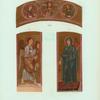 Mozaichnye izobrazheniia: Deisus, Blagoveshchenie Presviatye Bogoroditsy