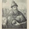 Tsar Vasilii Ioannovich Shuiskii
