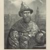 Tsar Mikhail Feodorovich