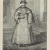 Izobrazhenie Tsaria Mikhaila Feodorovicha v  Opashne, s Ozhereliem i v Shapke