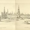 Kreml' i Pokrovskii sobor. (po risunku Meierberga 1662 g.)