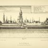 Kreml'. (po risunku Tannera 1678 g.)