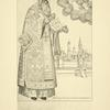 Ikona SV. Aleksiia Mitr. Mosk. S izbrazheniem Kremlia. (1686 g.)