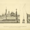 Izobrazhenie Kremlia na ikonie sv. Vasiliia blazhennago  v tserkvi Nikity much. V Staroi Basmannoi.