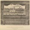 Byvshii Andreevskii monastyr za Kaluzhskoi zastavoi. (v nachalie XVIII st.)