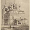 Vvedenskaia tserkov' Novinskago monastyria. (1848 g.)