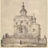 Tserkov' Rozhdestva Ioanna Prd. i Much. Uara v Kremlie (1847 g.)