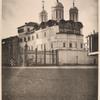 Tserkov' dvunadesiati Apostol.