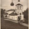 Tserkov' sv. Konstantina i Eleny v Kremlie.