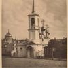 Tserkov' Voskreseniia Khristova (im. Novym) na Ostozhenkie.