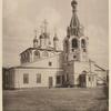 Tserkov' Ioanna predtechi v Staroi Koniushennoi.
