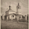 Tserkov' Pokrova presv. Bogoroditsy v Levshinie v Denezhnom pereulkie.