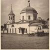 Tserkov' Pokrova presv. Bogoroditsy na Griaziakh (soshestviia sv. Dukha) u Prechistenskikh vorot.
