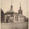 Tserkov' Uspeniia presv. Bogoroditsy na Ostozhenkie.