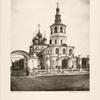 Tserkov' zhivonachal'nyia Troitsy v Kozhevnikakh.