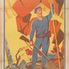 Doloi kapital, da zdravstvuet diktatura proletariata!
