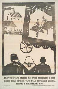 Do Oktiabria teatr sluzhil dlia utekhi burzhuazii i pomeshchikov. Posle Oktiabria teatr stal dostoianiem shirokikh rabochikh i krest'ianskikh mass.