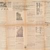 """Zasukha. (Stennaia gazeta """"Revoliutsiia i tserkov',"""" no. 5, 1921)"""