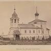 Tserkov' Sv. Feodora Stratilata.