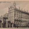 Petrograd. Anichkin dvorets.