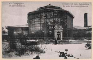 St. Peterburg. Botanicheskii sad Kal'marius.