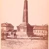 Pamiatnik Dvorianstva 1812 g.