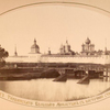 Vid Tikhvinskago Bol'shago Monastyria s vostochnoi storony