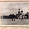 Troitskii sobop, osnov. v 1703 g. (Peterburgskaia storona)